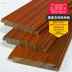 Holborn pure solid wood flooring solid wood logs Okan African Iroko lock floor to warm available