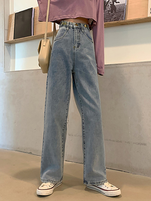 taobao agent Wide leg jeans women spring and autumn 2021 new high waist loose and thin straight chic Hong Kong-style long pants trendy ins