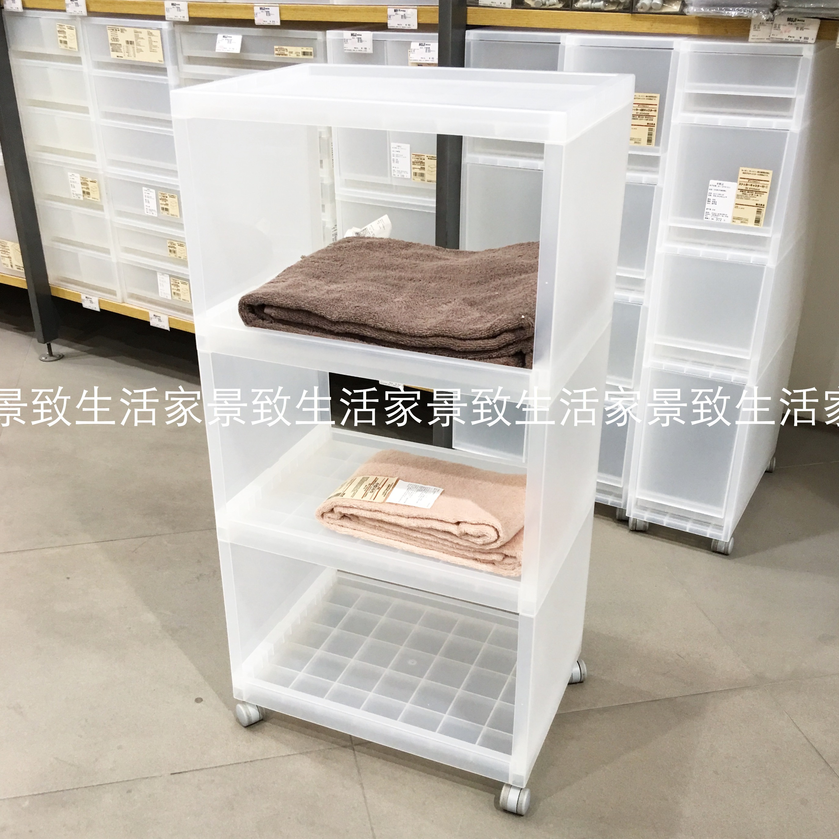 USD 61.97] MUJI muji PP three-tier rack with wheels for bathroom ...