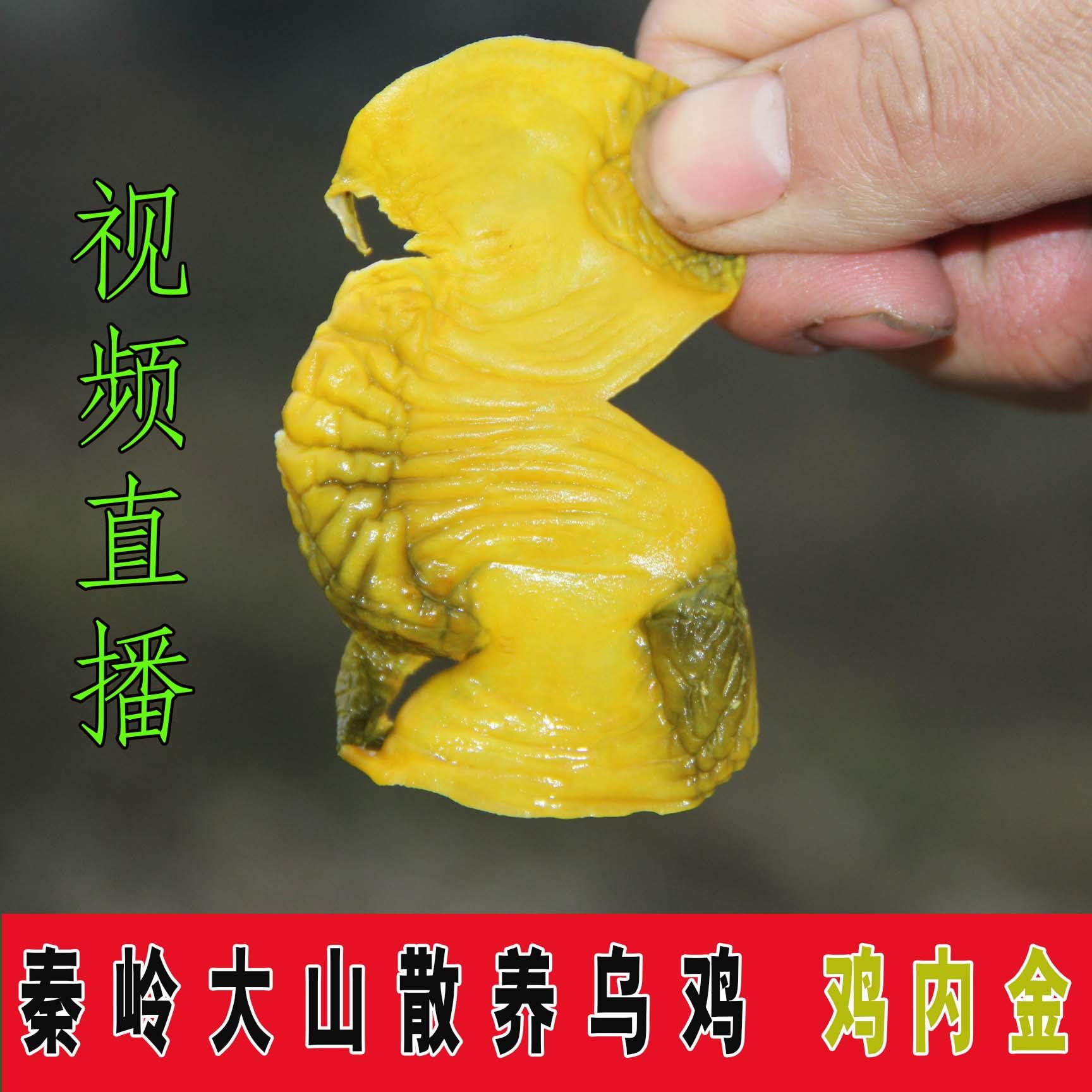 Сельское хозяйство домой земля курица курица внутри золотой небольшой ребенок курица внутри золотой порошок жарить спелый сырье курица внутри золотой лист мельница порошок курица глотка оболочка 250g бесплатная доставка