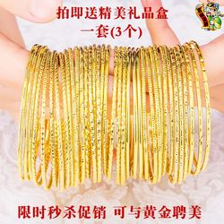 Circle thin bracelet 24k gold euro coin sand gold plated coil bracelet female yellow gold bracelet does not fade for a long time