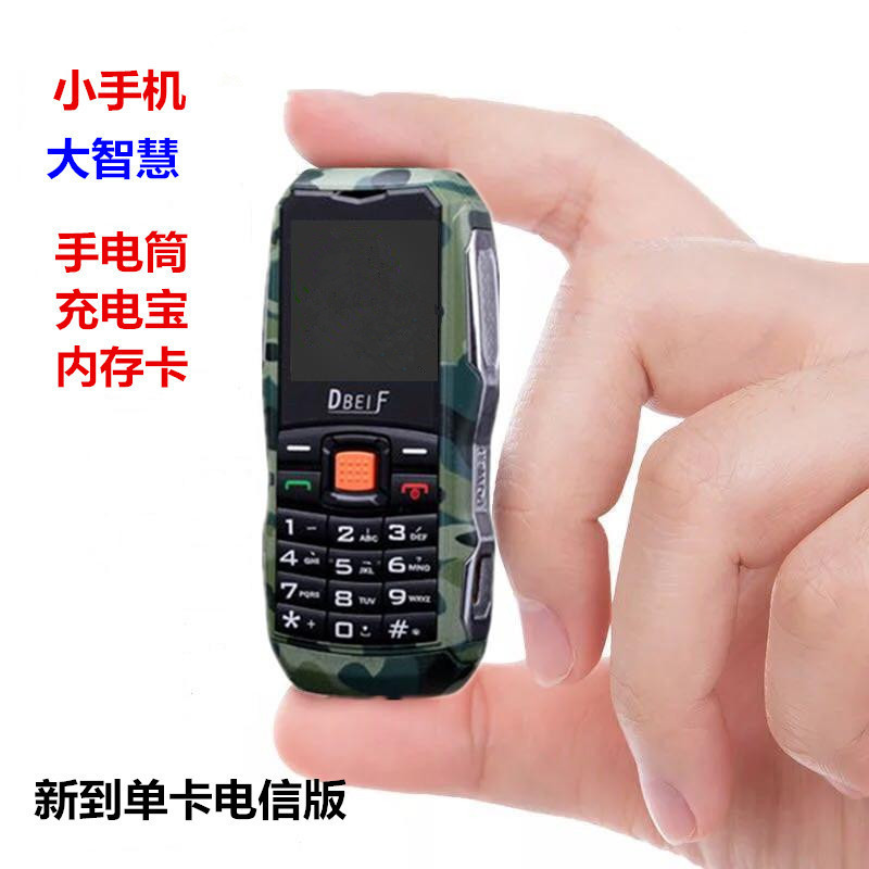 4db69cd81 Mini cute men and women straight telecommunications mobile phone Children s  ultra-small charging treasure electric tyrants mobile phone spare northeast  Fung ...