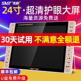 Xianke Singing Opera Machine Elderly Opera Machine Elderly Listening Opera Machine HD Big Screen Dance Machine Square Dance wifi Small TV Multifunctional Video Player Portable Video Machine Radio
