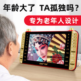 Squad radio elderly new portable player multi-function mini small drama player can watch TV plug U. 评 书 老 老 年 看 看