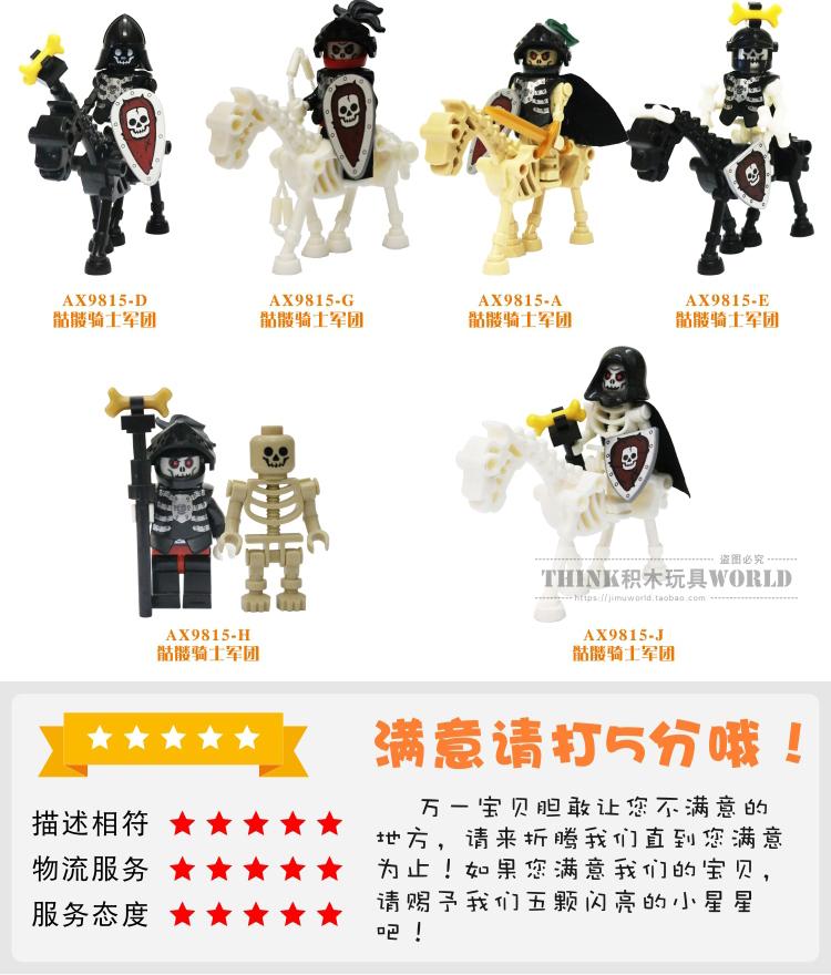 古代中世纪罗马骑士斯巴达骷髅兵兼容乐高人仔拼装积木男孩兽人族详细照片