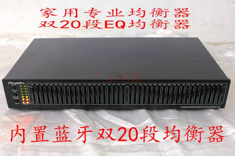 Plardin EQ-799 двойной 20 модель ручная настроить эффект устройство домой звук сбалансированный устройство трехмерный звук сбалансированный устройство