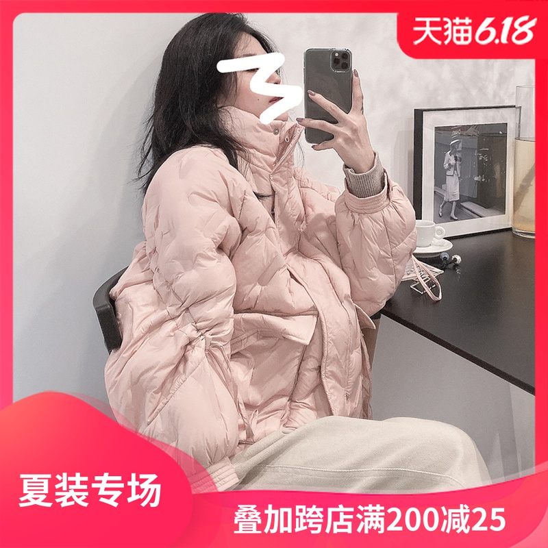 Pink white duck down jacket women's short 2019 winter new Korean version sweet small loose light down jacket