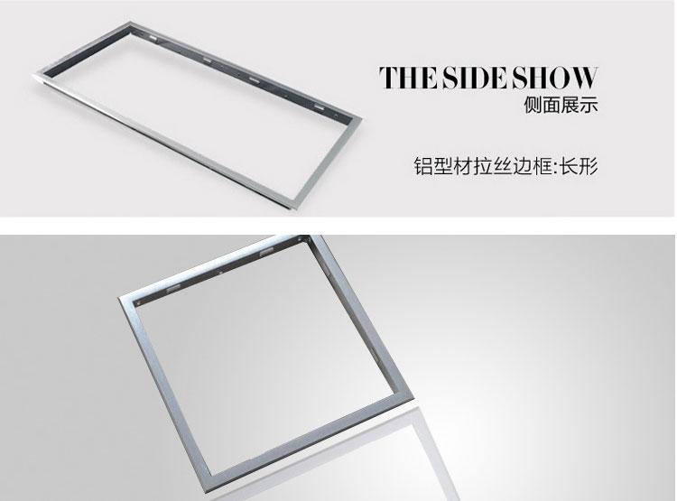 集成吊顶转换框平板灯浴霸转接框铝合金暗装框架详细照片