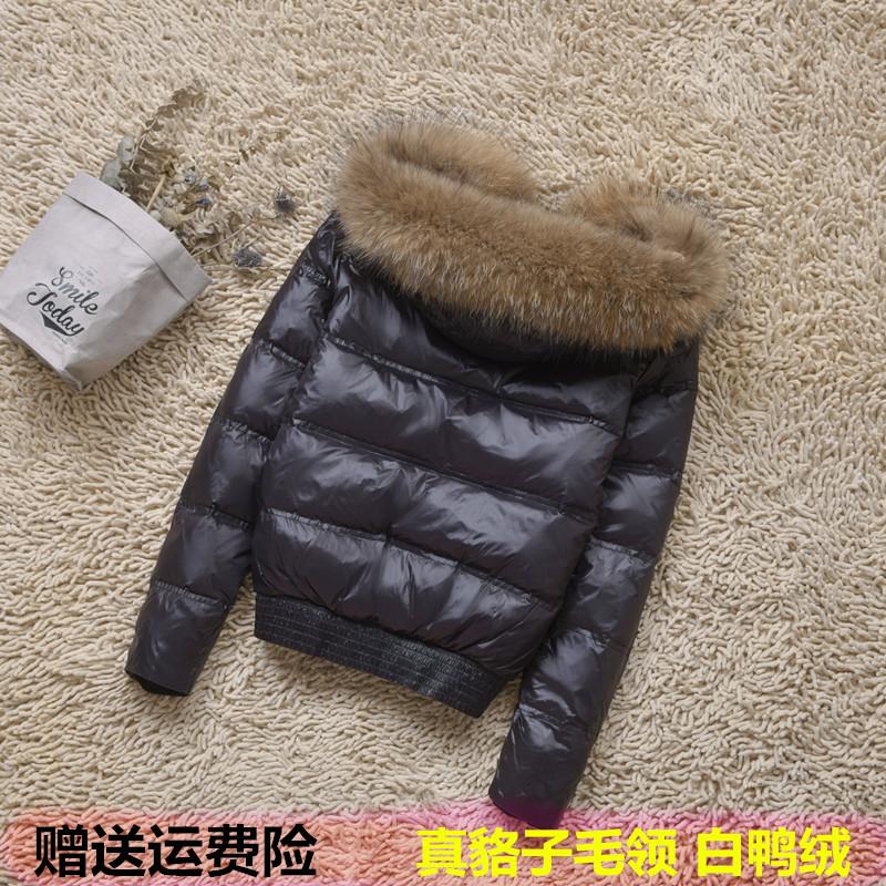 大毛领羽绒服女短款2018秋冬新款韩版外套修身小款夹克学生时尚潮