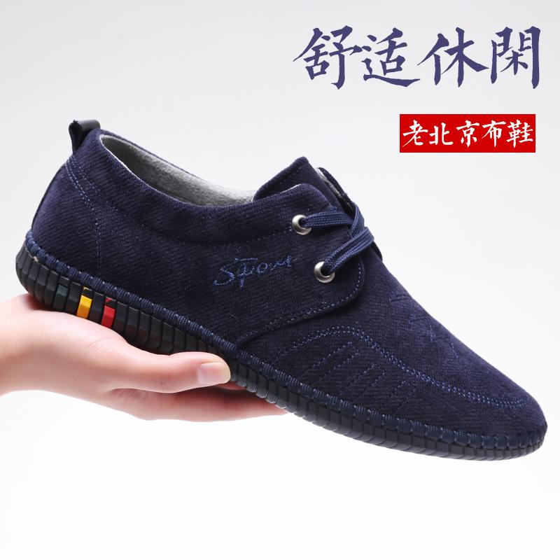达三江老北京爸爸男秋季透气布鞋布鞋休闲鞋中老年人男士轻便男鞋