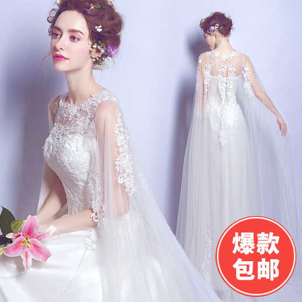 Angel Wedding Dress Fairy Princess Bridal Travel Location Outdoor Trailing Light 2558