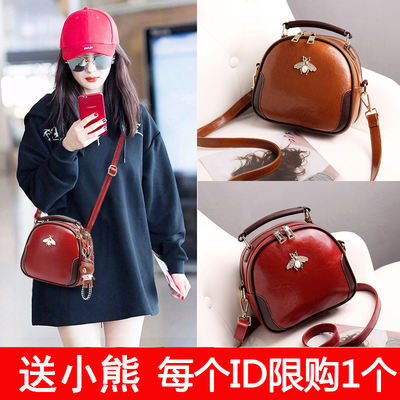 Autumn and winter on the new small bag female 2018 new wave Korean fashion wild single shoulder slung handbag leather handbag