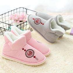 High-top confinement shoes winter thickened postpartum package with pregnant women shoes women winter soft bottom non-slip thick bottom autumn and winter maternity slippers