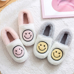 Confinement shoes autumn and winter postpartum package with pregnant women shoes women winter thick winter soft sole November thick-soled maternity slippers