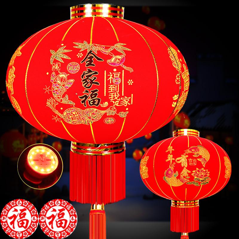 大红灯笼灯结婚户外阳台红灯笼吊灯乔迁春节新年元旦大灯笼挂饰