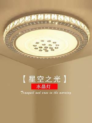 led ceiling lamp living room three color crystal lamp restaurant nordic style lighting square girl sun room square type