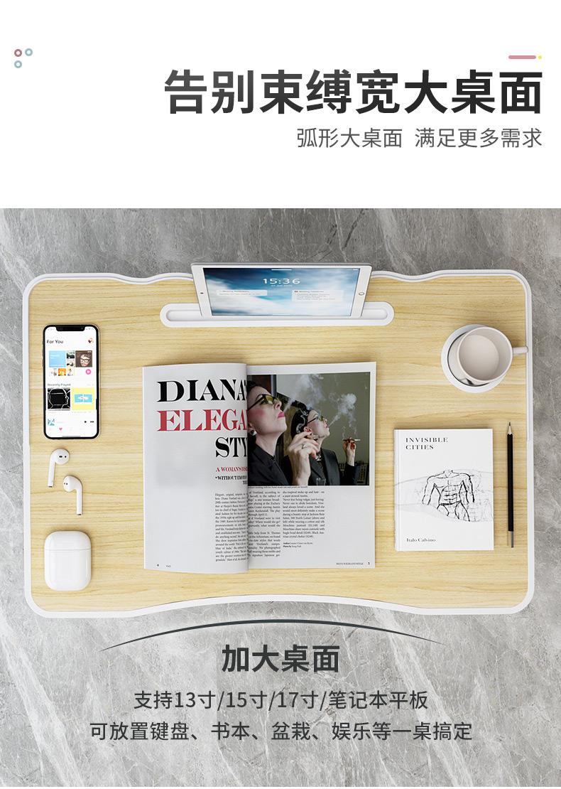 儿童学习桌宿舍家用经济型小学生写字书桌宝宝可摺迭床上作业桌子详细照片