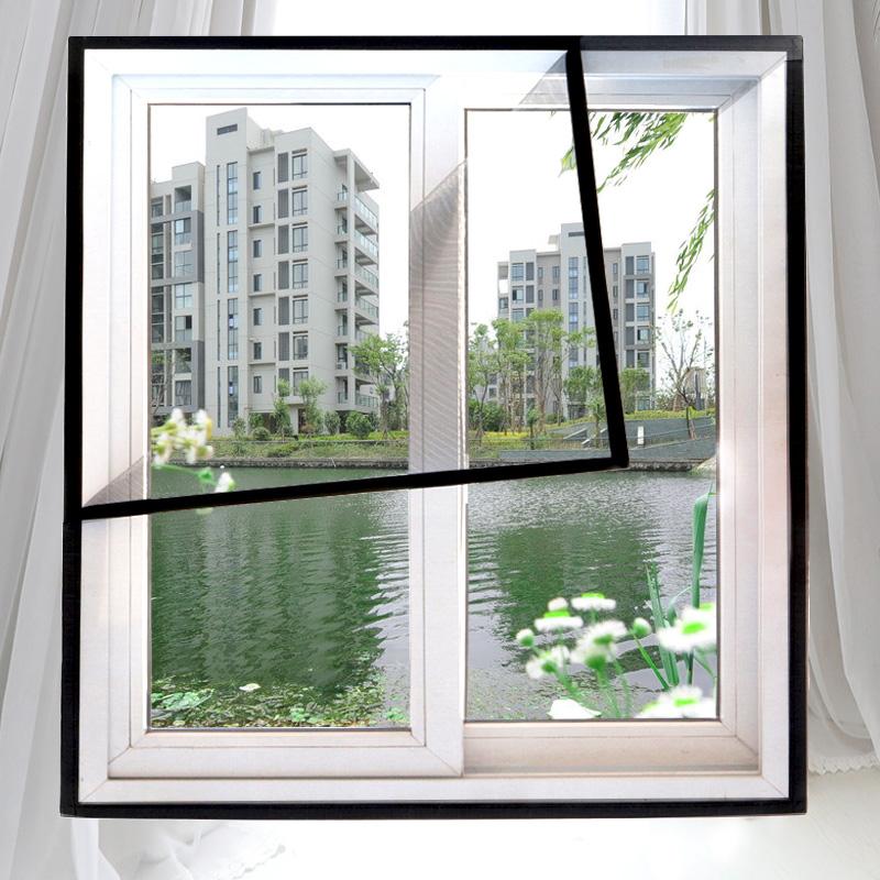 定做家用简易防蚊纱窗网自装拆卸魔术贴隐形窗纱网自粘非磁铁门帘