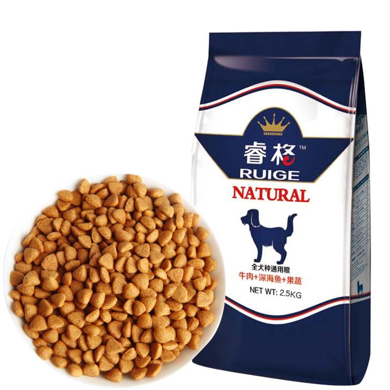 狗粮 通用型 犬粮 2.5kg