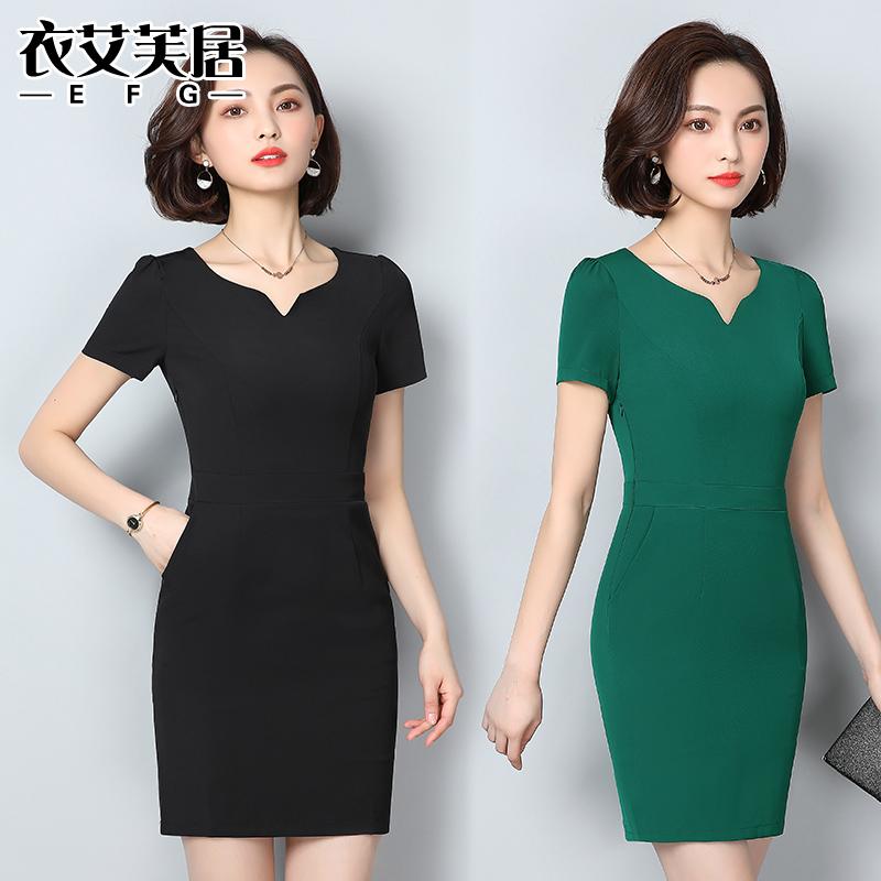 气质连衣裙新款夏季职业短袖中长款裙美容师工作服黑色时尚包臀裙