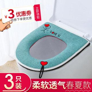 Сиденья для унитаза,  Лето домой водонепроницаемый туалет подушка молния туалет крышка мелкий крышка туалет стиральная машина туалет общий милый, цена 111 руб
