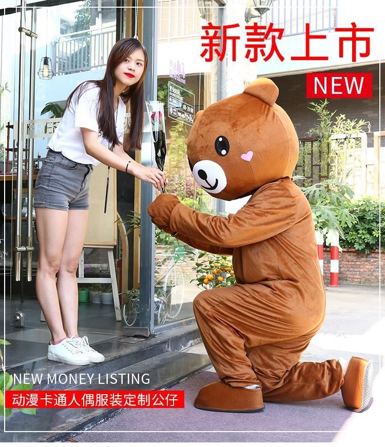 同款小熊大人行走造型广告服装时尚服大熊熊熊儿童吉祥物卡通