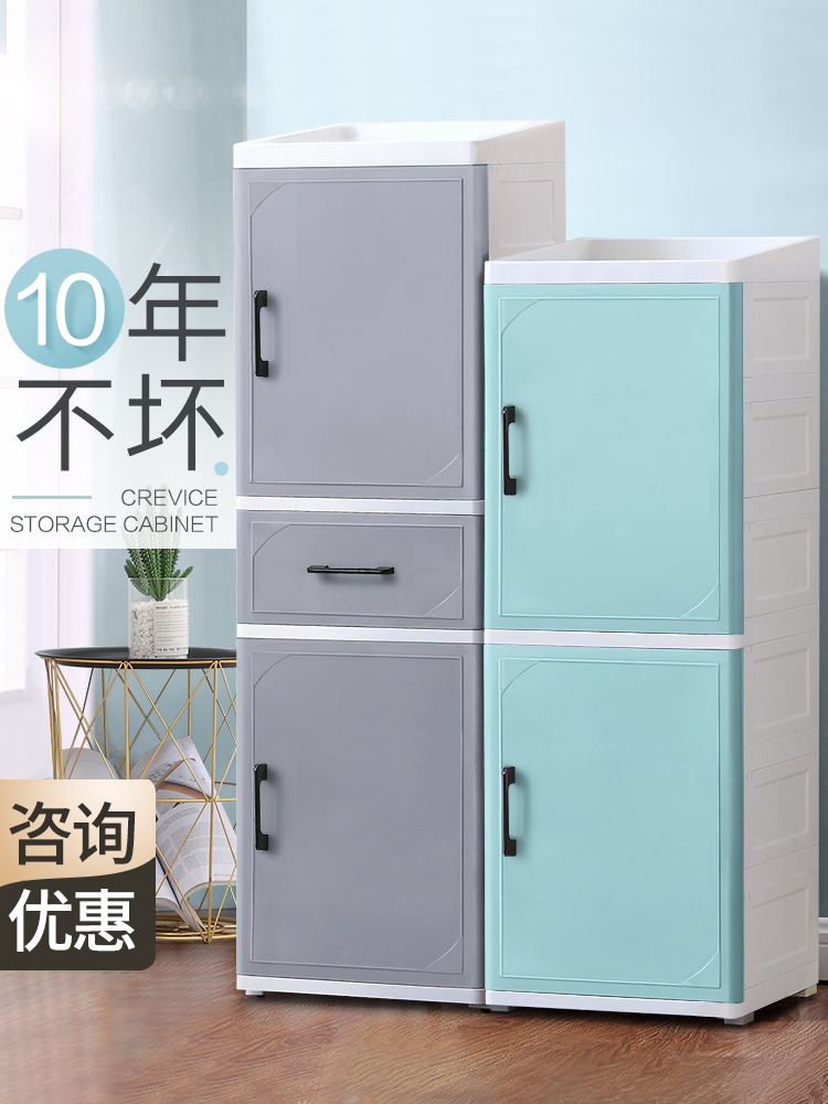 25 35cm slit storage cabinet door drawer type storage cabinet plastic kitchen storage cabinet makeup room finishing cabinet