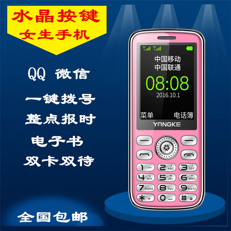 CAL YK1526 cute mini crystal button female mobile phone a key dial the  whole point of the time straight old machine
