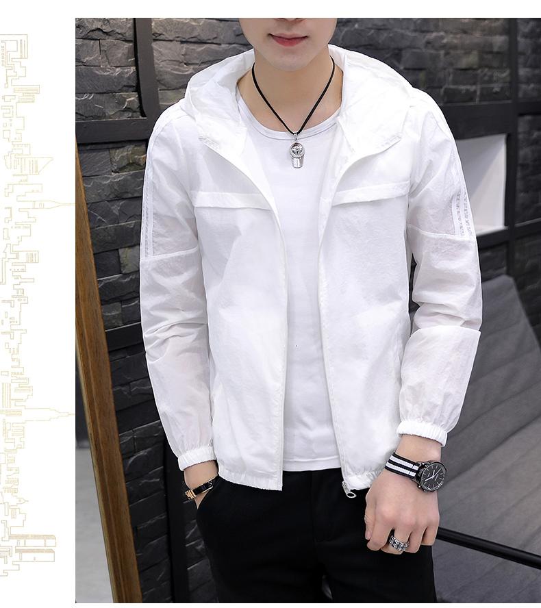 高端防晒衣服薄款春夏季韩版夹克潮流衣服帅气风衣男士外套