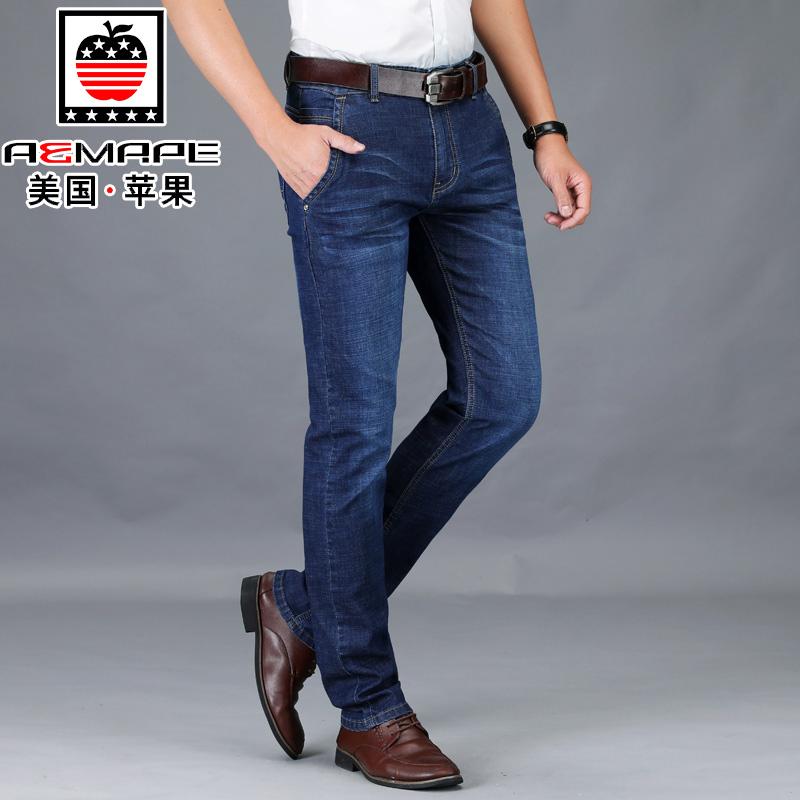 2019高端男士牛仔裤直筒休闲男式大码宽松商务弹力长裤子