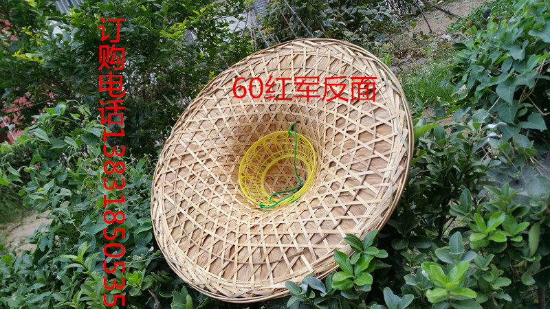 USD 7.81  Bamboo hats shade cap Red Army hat stage edge props ... 8d04b93bfcb3