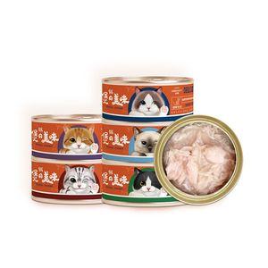 优朗金枪鱼白肉猫罐头85g*6罐
