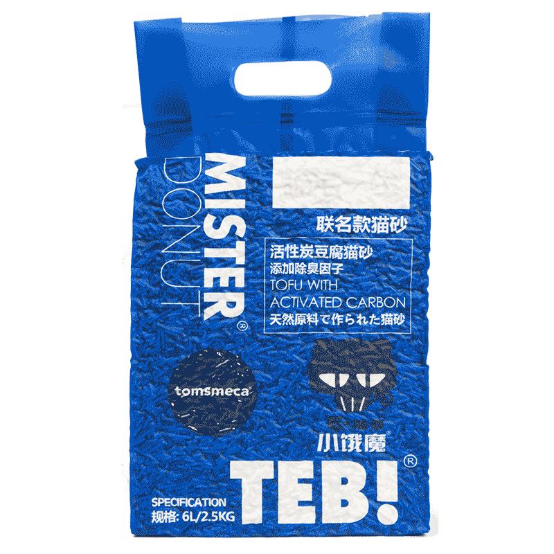 TEB!/汤恩贝豆腐活性炭混合猫砂6L