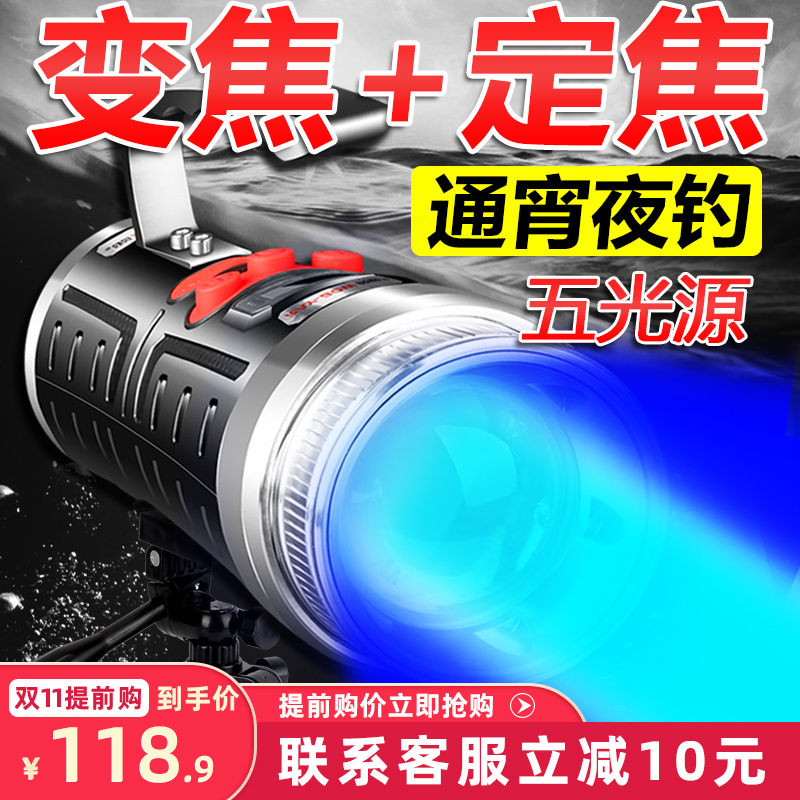 Night fishing lights blue fishing lights super bright light wild fishing xenon gas laser cannon high-power fishing bait lights zoom Violet