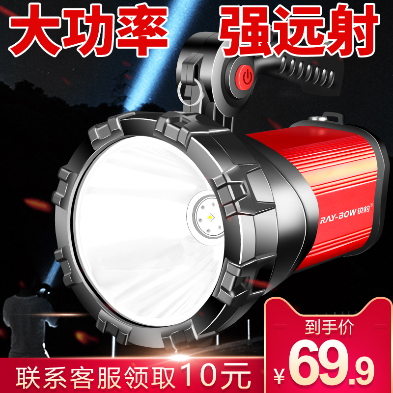 Flashlight bright xenon lamp charging outdoor ultra-bright long-range home searchlight xenon led portable multi-functional