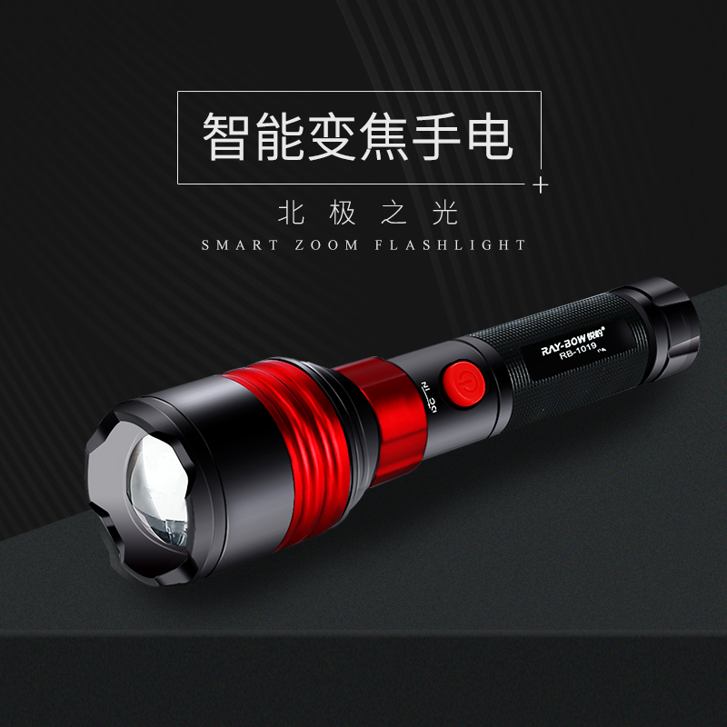 Sharp Leopard Zoom Small Flashlight LED Ultra Bright Bright Light Rechargeable Rechargeable Ultra Bright Indoor Waterproof Ride for Ultra Bright Multi-Functional Home.