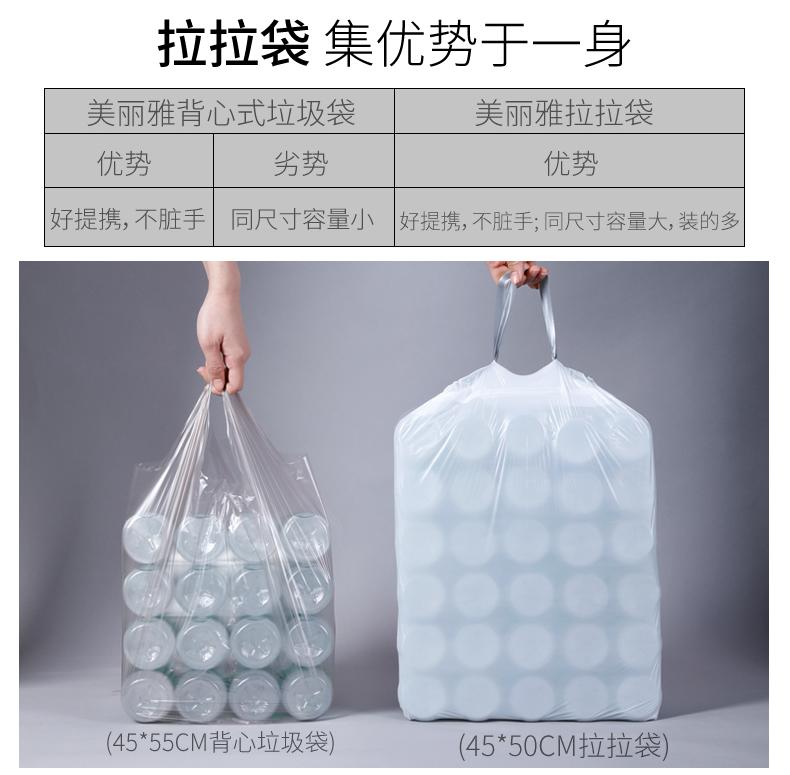 【美丽雅】自动收口抽绳垃圾袋54只