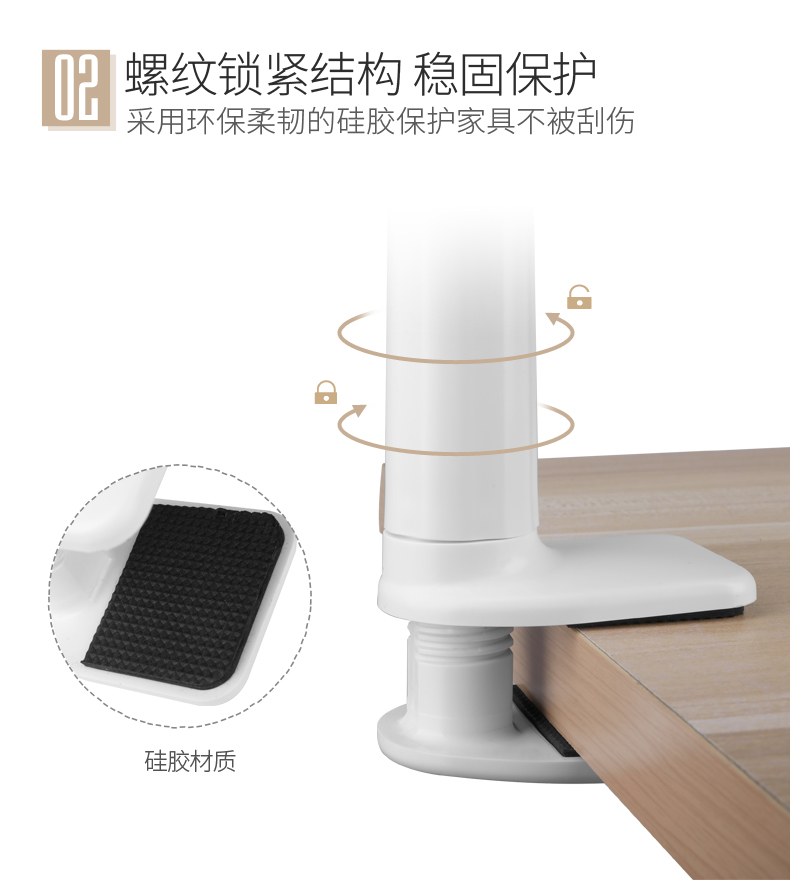 Classic White Upgraded Edition Slacker Bracket Bedside Mobile Phone Bracket Flat Universal Desktop Bracket Bed Multi-Function 100cm