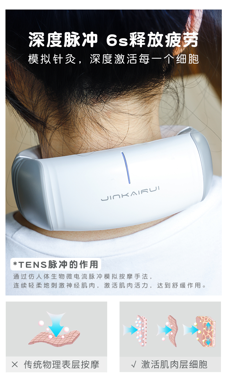 Neck Massager 9 - Sneapy
