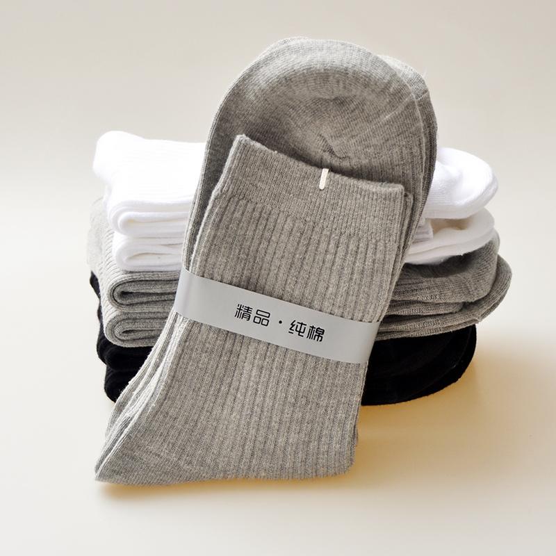 男士中筒纯棉男袜秋冬季全棉加厚保暖棉袜商务黑白灰纯色中腰袜子