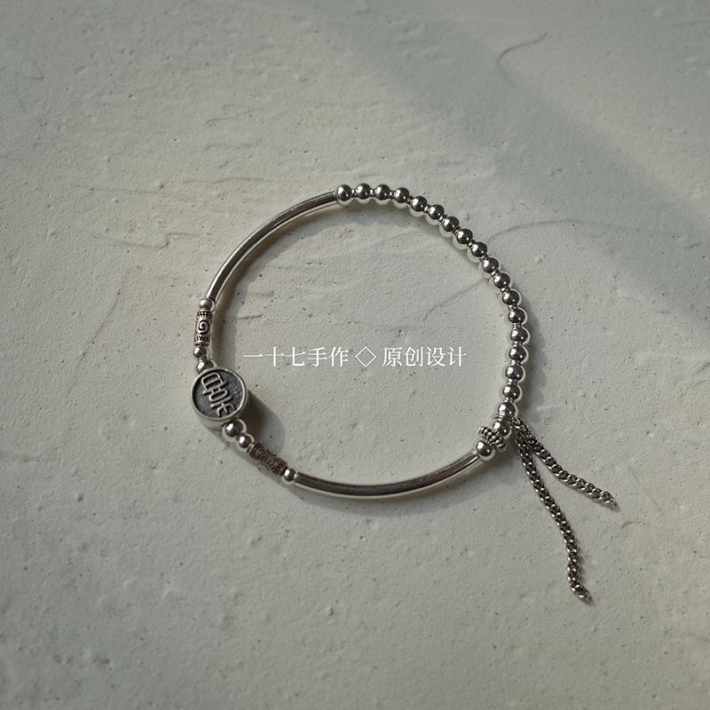 # Design thiết kế ban đầu s925 bạc hòa bình niềm vui retro tua dây đàn hồi vòng đeo tay - Vòng đeo tay Cuff