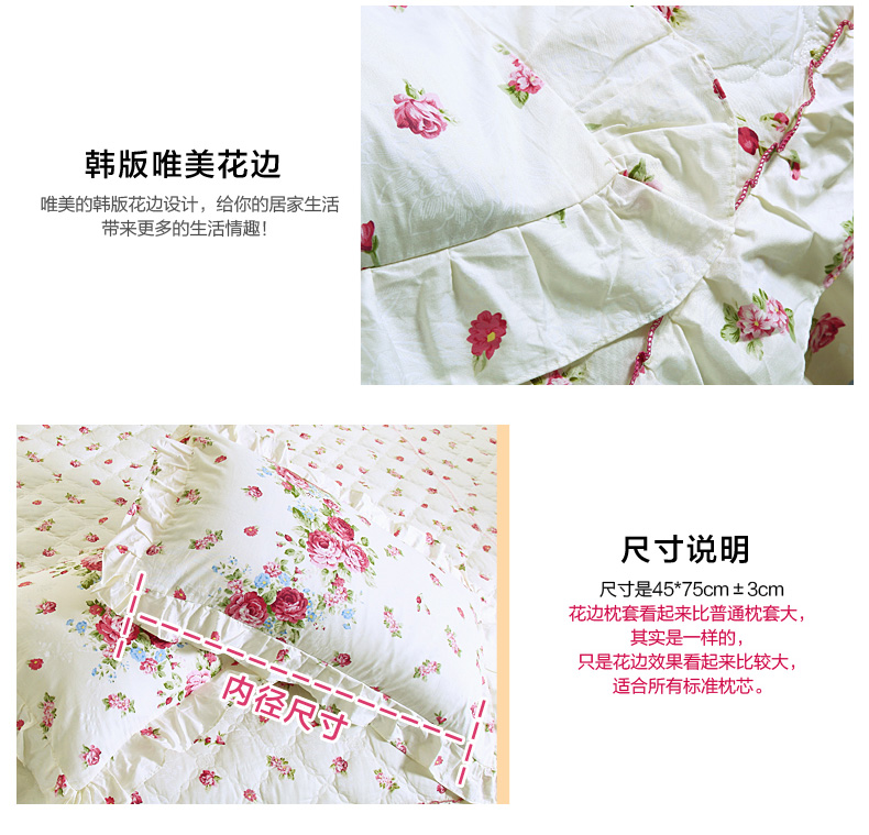 花边枕套_09.jpg