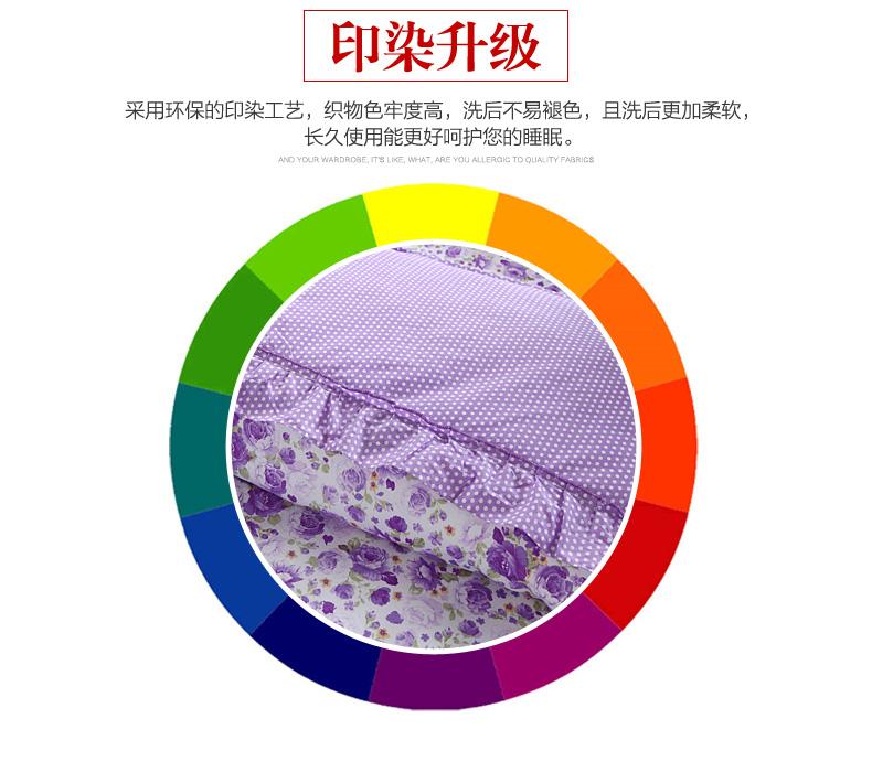 单层床裙_07.jpg