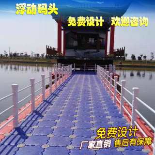 Water buoy table floating box pontoon yacht dragon boat pier fishing platform floating pier motorboat box