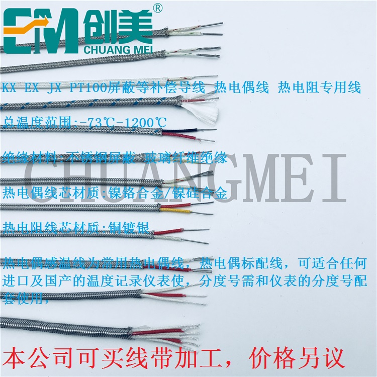 KX K type thermocouple wire K type shielded wire J type temperature ...