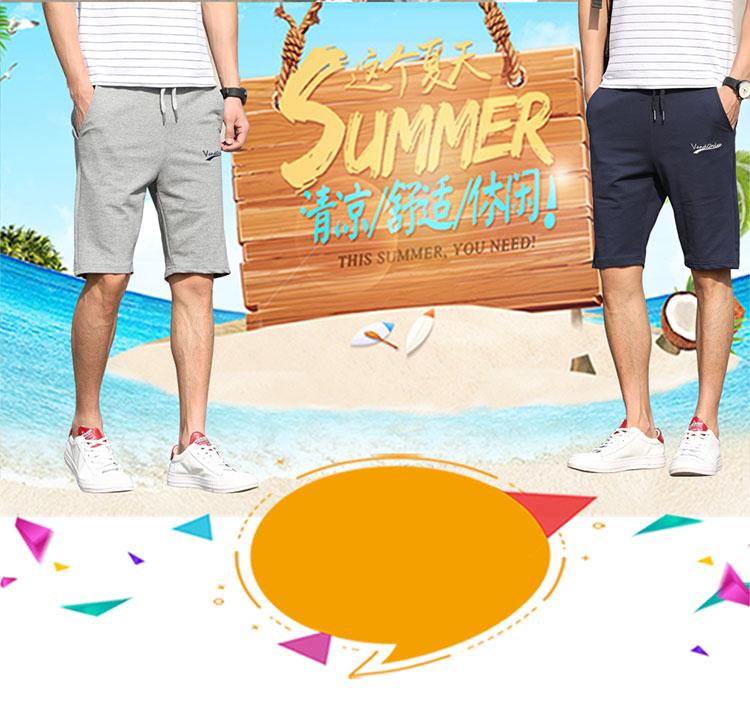Mùa hè ins lửa quần short nam năm quần thể thao quần sinh viên lỏng thường 5 điểm quần bãi biển quần nam