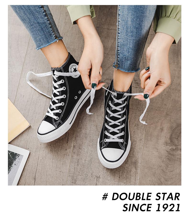 双星 男女款 潮流嘻哈 经典复古帆布鞋 图8