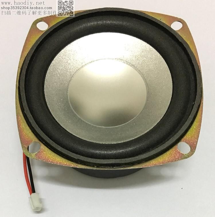 音质超好喇叭盘3寸小全频音箱扬声器2欧5瓦hifi发烧diy金属单元