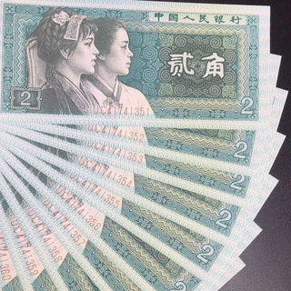 The fourth set of four-page RMB collection 1980 2 corner / two-corner / corner note brand-new product sin bag real currency