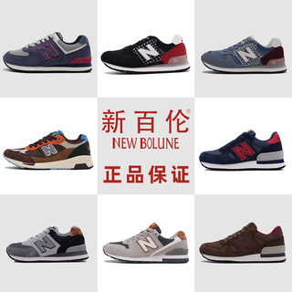New Balance men's net top sneakers men's summer breathable running shoes women's lightweight soft-soled authentic casual shoes N type shoes